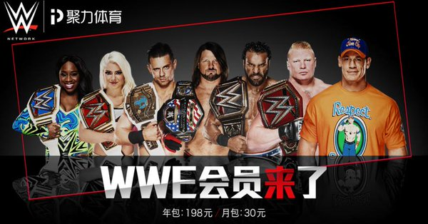WWE Network To Launch Next Week in China